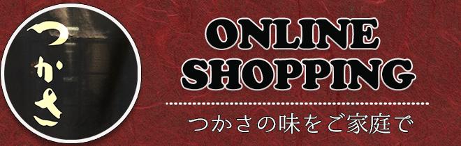 【NEW OPEN】